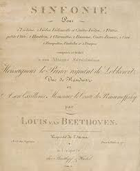 Beethoven Fifth Symphony
